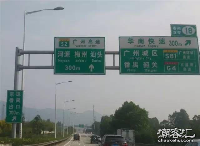 高架限速 标志牌 图解